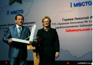 Горяев Николай Ильич-Лучший врач года