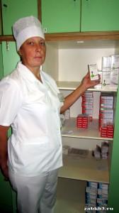 Банина Светлана Ивановна – фармацевт аптеки ГУЗ «КБ № 3»