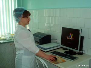 Межмуниципальная лаборатория иммуно-ферментного анализа и полимеразной цепной реакции