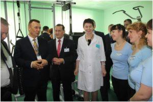 Открытие амбулаторного центра реабилитации ГУЗ «Краевая больница № 3»
