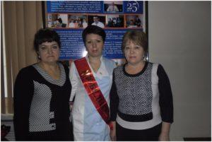 Лучшие сестры первичного здравоохранения ГУЗ «Краевая больница №3»